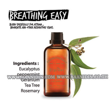 elyrest-breathing-easy-massage-oil
