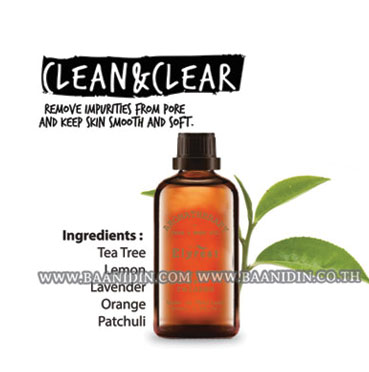 elyrest-cleanclear-massage-oil