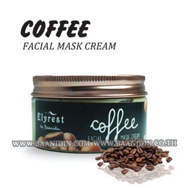 elyrest-coffee-facial-mask-cream-fmc11