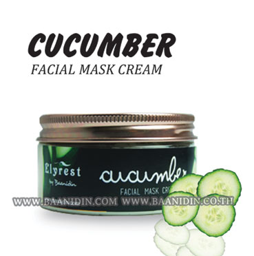 elyrest-cucumber-facial-mask-cream-fmc07