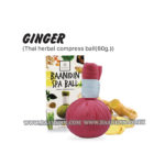 baanidin-ginger-thai-herbal-compress-ball-60g-07-hbs10