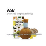 baanidin-plai-thai-herbal-compress-ball-60g-10-hbs11