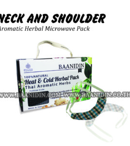 Aromatic Herbal Hot Amp Cold Pack Herbal Microwave Pack