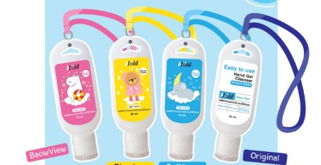 feel hold alcohol hand gel cleanser with neck strap